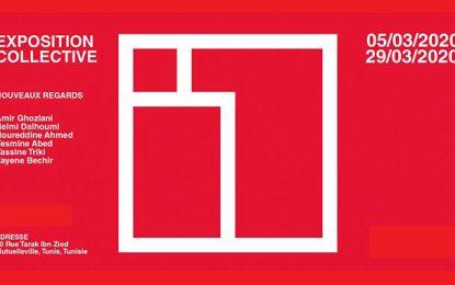 Maison de l'Image à Tunis : Inauguration d'une exposition collective «Nouveaux Regards»