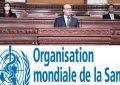 OMS : La Tunisie parmi les pays les plus proches de la maîtrise de la propagation du coronavirus