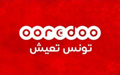Ooredoo propose une panoplie de promotions internet adaptée à la période de confinement