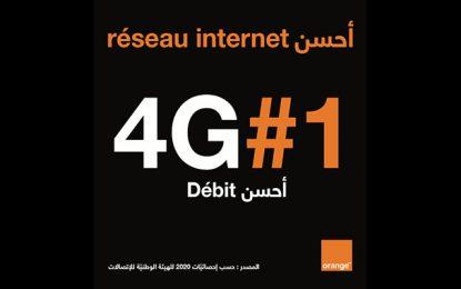 Selon l'INT, Orange Tunisie offre la meilleure qualité du réseau 3G et 4G dans 8 gouvernorats