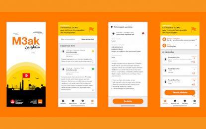 Maak d'Orange met en contact bénévoles et citoyens ayant besoin d'aide