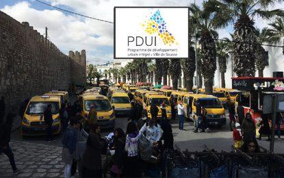 Sousse 2020 : les études majeures de développement urbain bientôt lancées