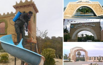 Confinement : Fermeture des parcs Ennahli (Ariana), Farhat Hached à Radès et El-Mourouj