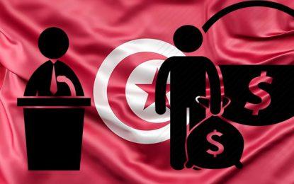Tunisie : l'urgente réconciliation du politique avec l'économique ?