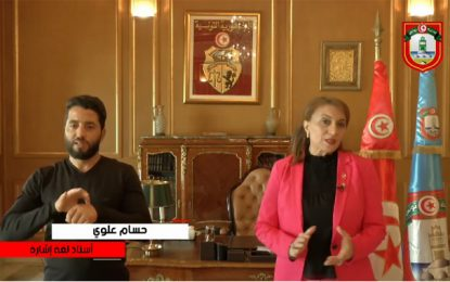Coronavirus : La municipalité de Tunis met en place un N° vert pour signaler le non-respect des consignes (Vidéo)