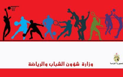 La Tunisie suspend les participations internationales de ses sportifs, sauf pour les qualifications olympiques