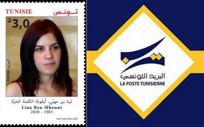 Tunisie : Émission d'un timbre poste en hommage à Lina Ben Mhenni