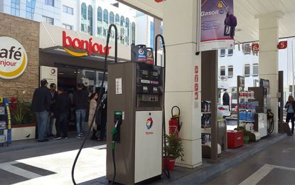 Covid-19 : Le personnel soignant se ravitaillera en carburant avec des cartes Total Tunisie