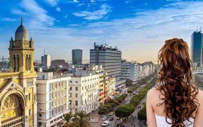 La Tunisie classée dans le palmarès des pays où il fait bon entreprendre en 2020