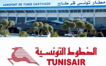 Coronavirus : Programme des vols Tunisair après les restrictions imposées par la Tunisie