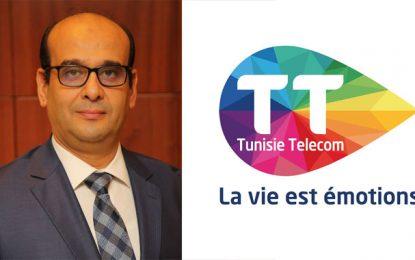 Tunisie Telecom : Khalil Laabidi chargé des affaires courantes jusqu'à la nomination d'un nouveau Pdg