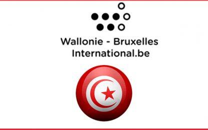 «Tunisie en mouvements» en Belgique, à Paris et à Tunis du 4 au 11 mars 2020