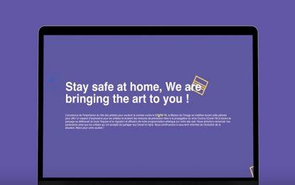 Confinement : La Maison de l'Image transpose son programme en ligne