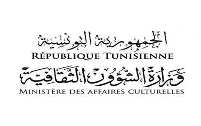 Le ministère des Affaires culturelles crée le »Fonds Relance Culture»