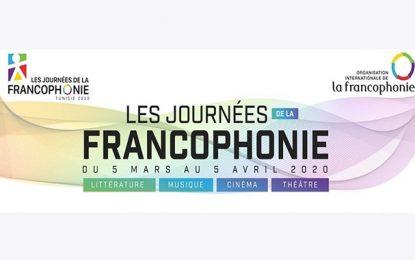 Les Journées de la Francophonie en Tunisie : Un mois de festivité et de partage