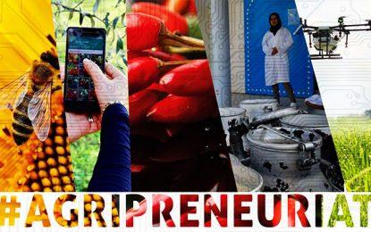 Journée portes ouvertes, Agripreneuriat, le 4 mars 2020, à l'Esiat, à Tunis
