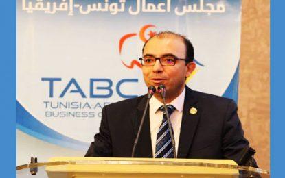 La TABC appelle à une solution juridique pour faire adopter, par l'ARP, l'adhésion de la Tunisie à la Zleca