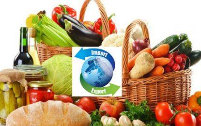 Tunisie : le taux de couverture de la balance alimentaire s'est amélioré de +102,6% aux 2 mois 2020