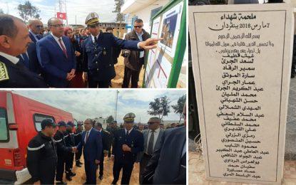 Le ministre de l'Intérieur à Ben Guerdane pour commémorer les événements du 7 mars 2016