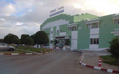 Coronavirus : La clinique de la Soukra dément les rumeurs de contamination de son personnel
