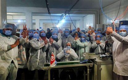 Coronavirus-Tunisie : 150 employés confinés à l'usine pour fabriquer des masques de protection (Photos)