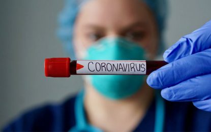 Coronavirus – Ariana : 4 nouvelles guérisons