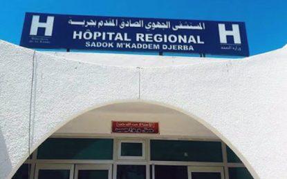 Coronavirus : Suspension des visites à l'hôpital Sadok Mokaddem de Djerba