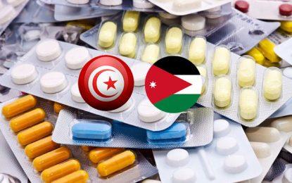 Pharmacie : rencontres entre entreprises tunisiennes et jordaniennes en avril prochain à Amman