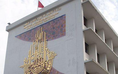 Mourad Zeghal prend des fonctions de chef de cabinet du ministre de l'Enseignement supérieur