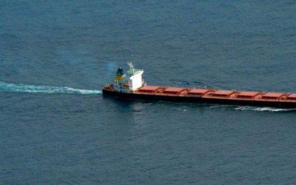 Mohamed Msellini : «Un navire chargé d'alcool médical détourné par des Italiens» (Vidéo)