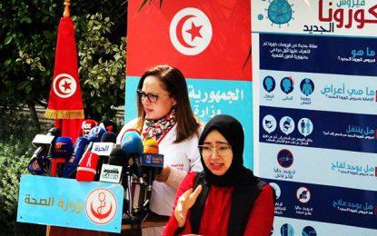 Nissaf Ben Alaya : sur les 54 personnes contaminées par le coronavirus, en Tunisie, 36 l'ont été à l'étranger