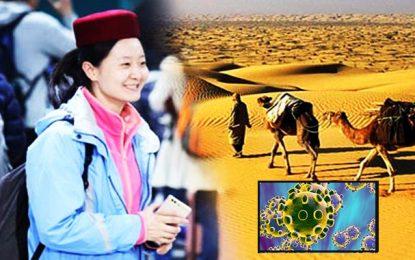Tourisme tunisien : réservations et annulations à cause du coronavirus
