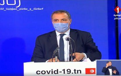 Coronavirus: «Nous ne sommes pas à l'abri d'une 2e vague», prévient le ministre de la Santé (Vidéo)