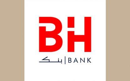 BH Bank annonce la distribution d'un dividende de 0,600 DT par action