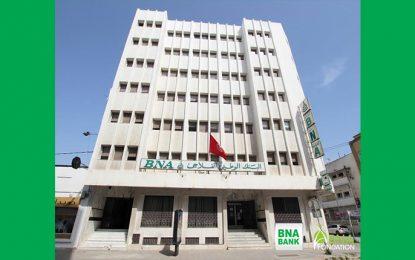 Tunisie-Covid-19 : La BNA aménage un immeuble pour le confinement du personnel soignant