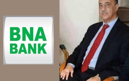 Les cadres et les employés de la BNA Bank rendent hommage à feu Faouzi Cherif