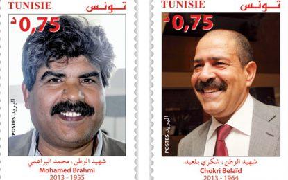 La Poste Tunisienne : Deux timbres à la mémoire de Chokri Belaïd et Mohamed Brahmi