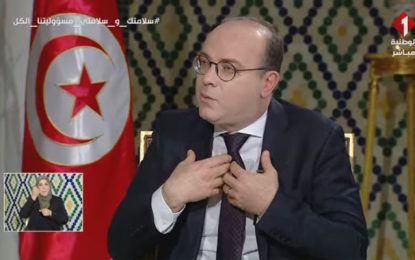 Fakhfakh annonce que l'horaire du couvre-feu sera allégé pendant ramadan