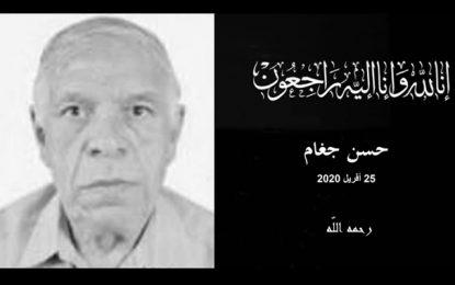 Décès de Hassan Jegham, écrivain et fondateur de la maison d'édition Dar El Maaref