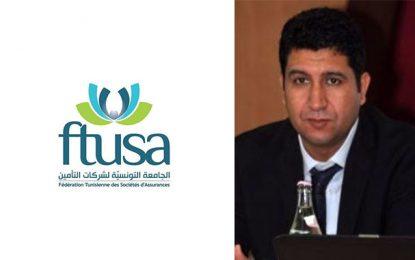 Tunisie : Hatem Amira nommé directeur exécutif de la Ftusa