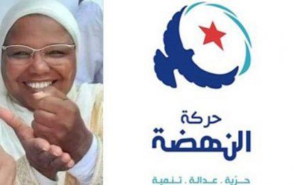 Critiquée pour son post adressé aux détracteurs d'Ennahdha, Jamila Ksiksi s'explique