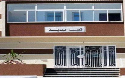 Nabeul : Démission collective de 12 conseillers municipaux de Fondouk Jedid