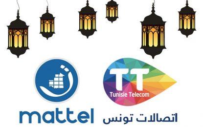 Le geste de Mattel, filiale de Tunisie Telecom, en faveur des Tunisiens en Mauritanie