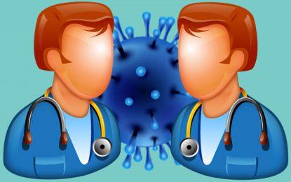 ِCovid-19 – Tunisie : les médecins, publics et libéraux, doivent éviter les querelles stériles