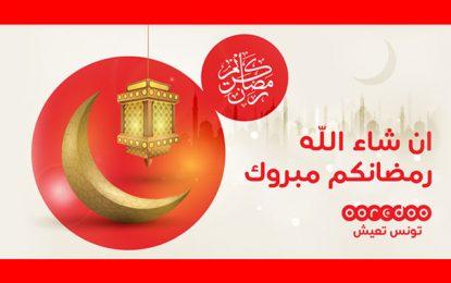 Ooredoo lance Familia Net pour faciliter les partages pendant ramadan