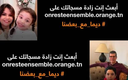 Orange Tunisie a une petite pensée pour les seniors en isolement