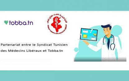 Télémédecine : Le STML et Tobba.tn annoncent un partenariat privilégié et collaboratif