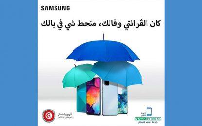 Covid-19 : Samsung Tunisie renforce ses dispositifs en ligne