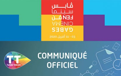 Tunisie Telecom contribue au succès de Gabes Cinema Fen Online
