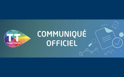 Les horaires de Tunisie Telecom durant ramadan